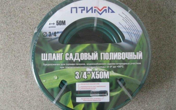 Шланг поливочный 3/4 100м. купить в Перми, 3800 р